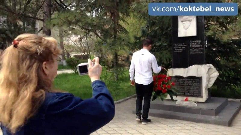 13-й Гумилёвский фестиваль - Коктебель 14.04.2018 г.