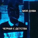 Никита Бельтюков фото #17