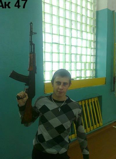 Пётр Мухин, 1 апреля 1993, Саранск, id202976773