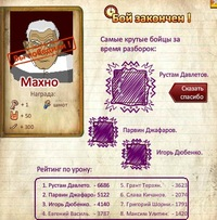 Максим Генералов, 22 декабря , Москва, id186762216