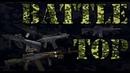 Battle Top Лучшие автоматические винтовки мира ARX 160 AUG A3 HK G36 M16 АК 12
