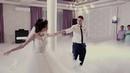 Нереально красивый первый танец молодых под Ed Sheeran - Perfect