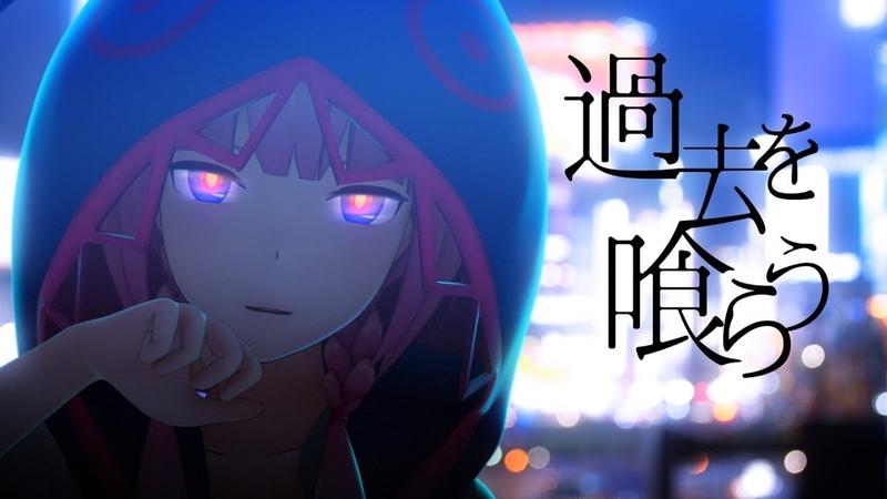 KAF Kako o Kurau MV original song