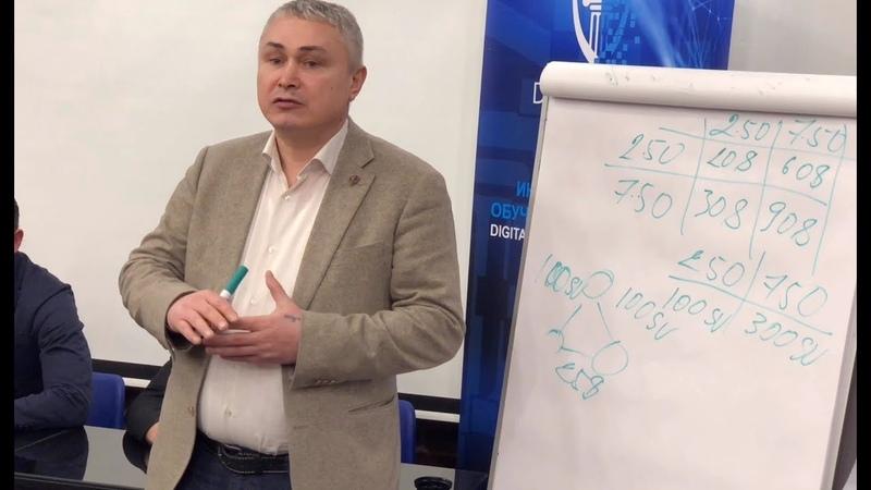 Бизнес Встреча Digital Law. Маркетинг план. Ринат Абраров. г. Санкт - Петербург .