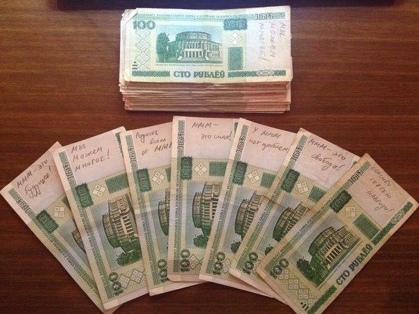 Курсы валют сомбелбанк на сегодня