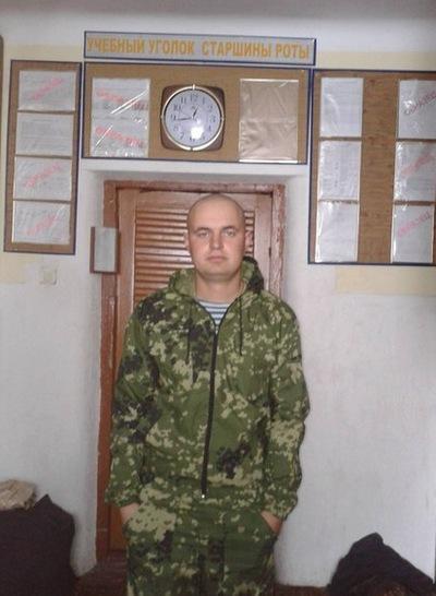 Женя Гладковский, 26 января 1998, Львов, id224826441