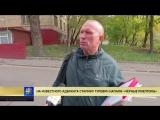 Атака «чёрных риелторов»: в Москве напали на известного адвоката