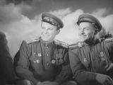 Новый дом (1947) СССР, кинокомедия