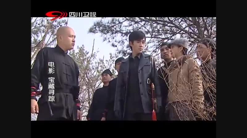 2010 儿女传奇-宝藏寻踪 (Ч2) / Погоня за сокровищами