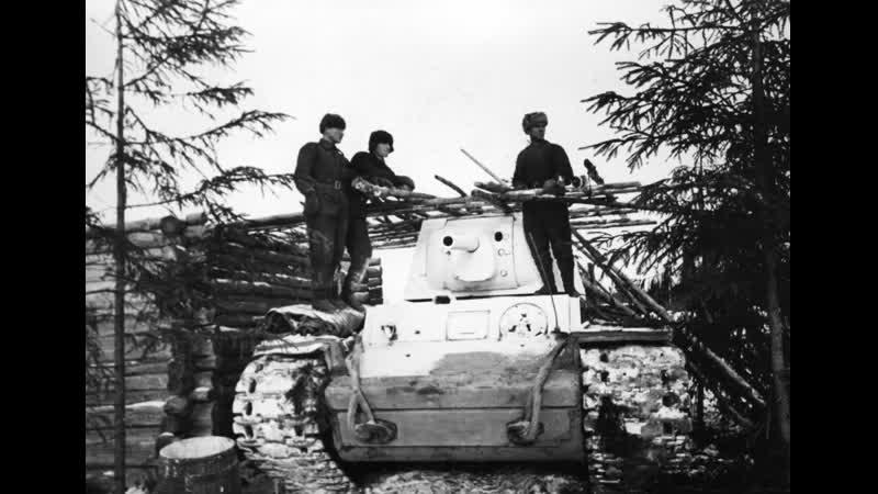 По полю танки грохотали из фильма На войне как на войне