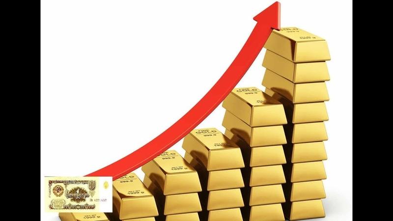 1 советский рубль сейчас стоит 45долларов США