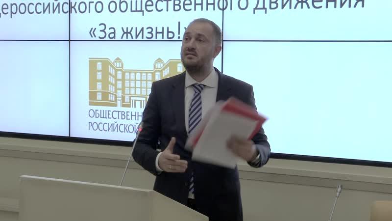 Иван Костич Депутат Народной Скупщины Сербии от партии «Двери»