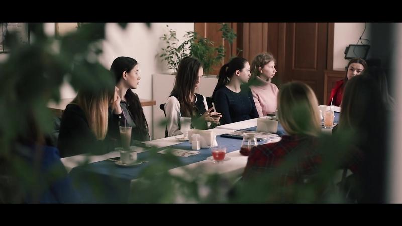 Серия встреч Анны Врублевской Завтрак невест