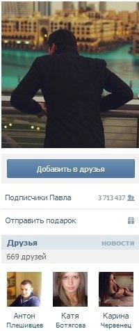 Алексей Петров, 19 февраля , Калининград, id161783717