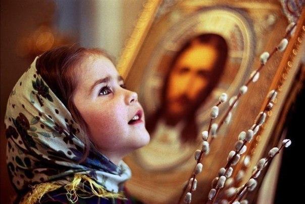 Говорят, МОЛИТВА МАТЕРИ всех молитв сильней… Сердцем молит созидателя за своих детей… Помолюсь я тихим вечером и свечу зажгу… За родных, за человечков тихо попрошу… Дай всем, боже, только мира и удачных дней, чтоб здоровье рядом было… БЕРЕГИ ДЕТЕЙ!