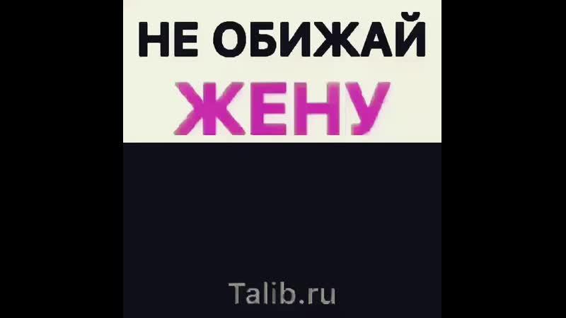 Sabr_kbr__1880677794842989348.mp4