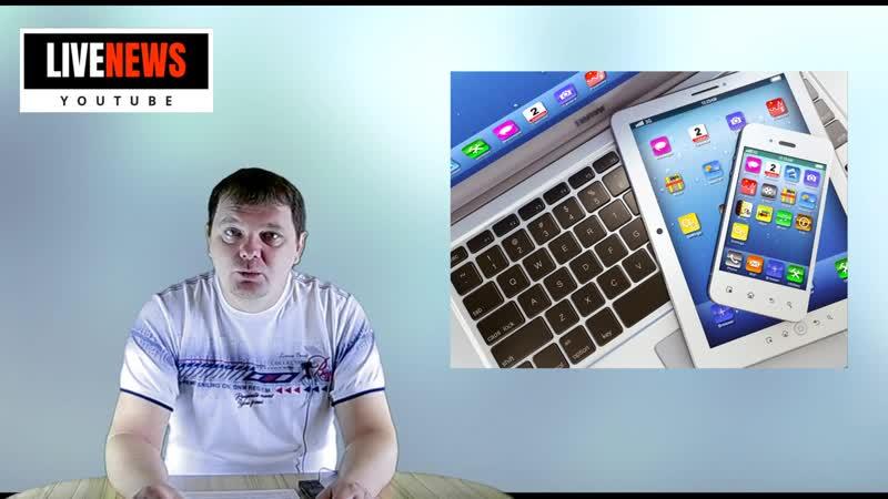 Налог на телефоны и планшеты, блокировка сервиса Навального, обжалование пенсионной реформы в Конституционном Суде РФ