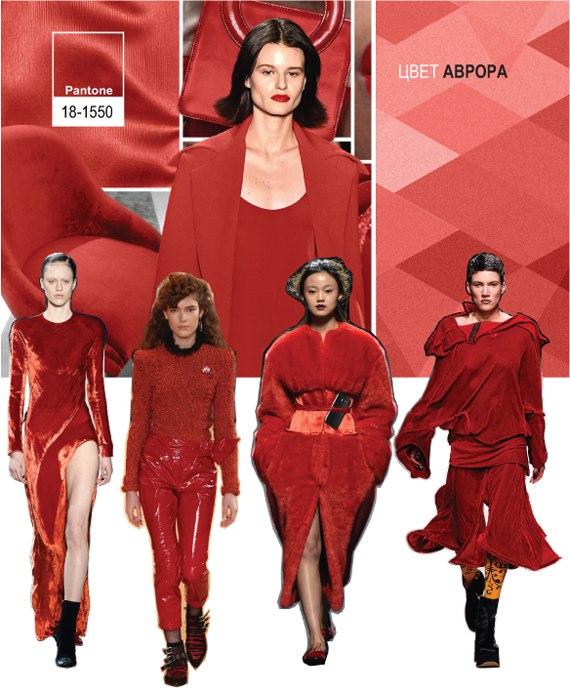 Модный красный цвет в 2017 году