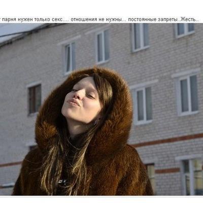 Вероника Кузнецова, 10 января 1984, Москва, id206242478