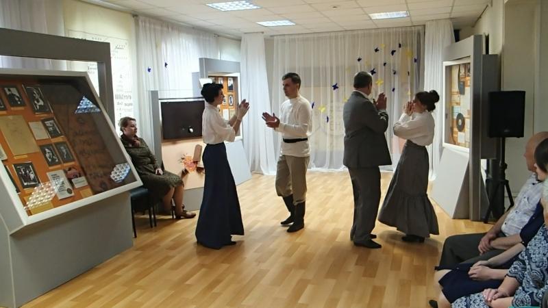 Клуб старинного танца Velada