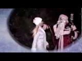 Заказ:Дед Мороз и Снегурочка на дом, в кафе, на улице, в лимузине. Харьков
