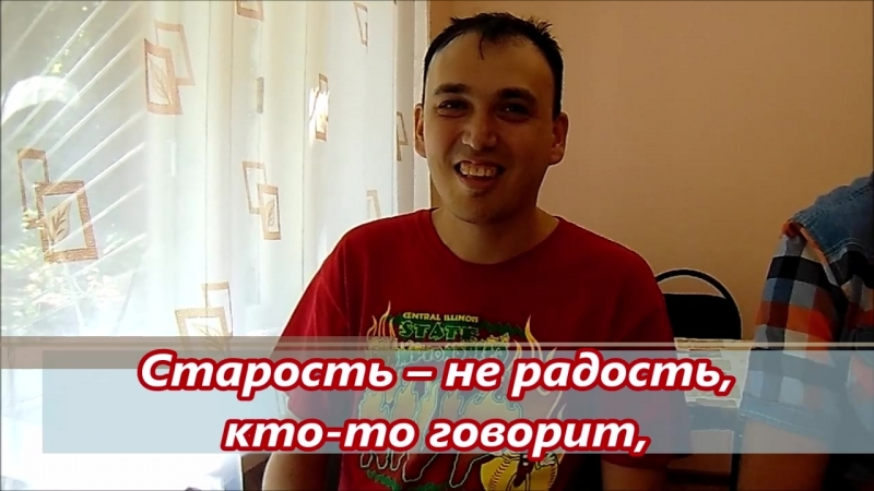 Видео-поздравление экс-мэра Е.Н.Вельковского