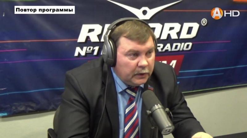 ОТКРЫТАЯ СТУДИЯ «Арктик ТВ» и радио «RECORD» (08.10.2018)