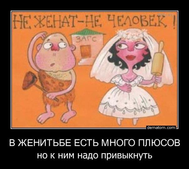 Прикольные поздравление с днем свадьбы мужу от жены прикольные