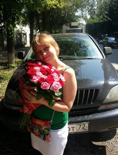 Ирина Русмиленко, 29 апреля , Тюмень, id33243452