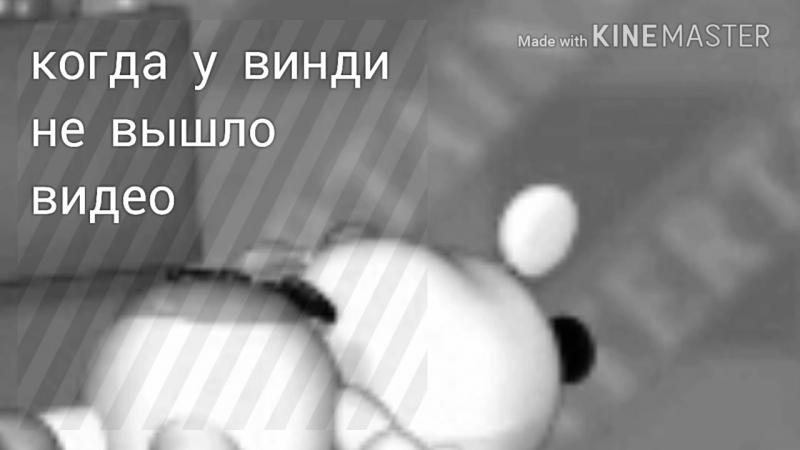 Без имени 7 2560x1440 15,12Mbps 2017-12-25 09-22-38.mp4