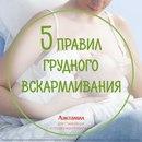 Казалось бы, кормление грудью – естественный процесс, заложенный самой природой.