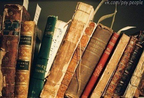 Книги, которые стоит прочитать В хороших школах в конце учебного года ученикам дают список книг, которые нужно прочесть за лето. Мы решили опубликовать список «внеклассного чтения» для тех, кто уже закончил школу. Предлагаем несколько вариантов идеального/оптимального списка книг, которые должен прочесть каждый. По версии «Daily Telegraph» есть 100 книг, которые каждый уважающий себя джентльмен / леди должны прочесть, дабы прослыть человеком образованным и способным вести светскую беседу с…