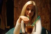 Екатерина Миронова, 24 июня , Пермь, id4200066