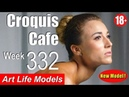 Croquis Cafe: Figure Drawing Resource No. 332 (new model)