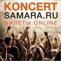 Афиша и билеты - Самарский театр оперы и балета