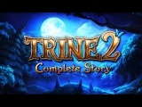 Trine 2 №3