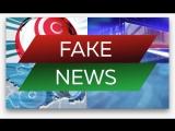 Fake News - Правдивыенеправдивые новости - Выпуск 2