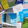 Відділ науково-бібліографічної інформації НБУВ