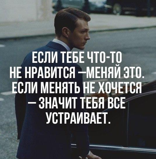 Бизнес-цитатник