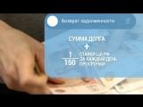 «Когда будет зарплата?» Сюжет программы «Доброе утро» на Первом канале