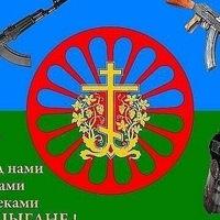 Игорь Крым, 2 мая 1969, Мариуполь, id211228301