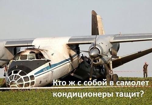 http://cs616731.vk.me/v616731513/10178/AVw7MTJ1M98.jpg
