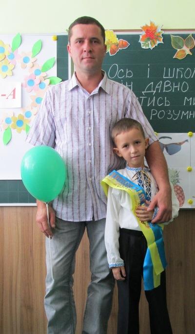 Вячеслав Кривуш, 7 июля 1975, Екатеринбург, id218259056
