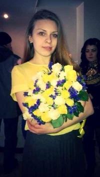 Мария Корякина, 17 декабря 1988, Серпухов, id24397786