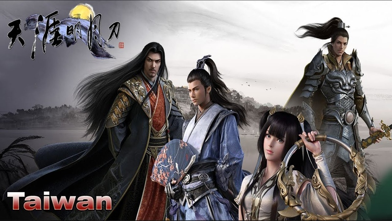 Moonlight Blade Online 天涯明月刀.ol Taiwan Version - 1st CBT Test Gameplay Trailer 1392018