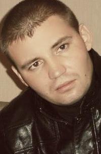 Сергей Морозов, 5 сентября 1986, Каменск-Уральский, id226118171