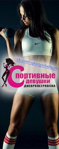 Домашние фото девушек днепропетровска фото 265-252