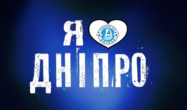 новости днепропетровска мобилизация 2015