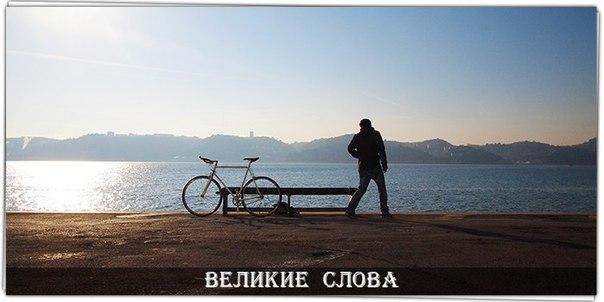Фото №456249339 со страницы Vladislav Gunko