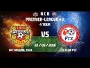 ACR 4-й Тур | VFC ARSENAL TULA 2-1 Fc CLUB PTZ